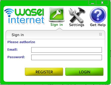 حصريا أول برنامج عربي لتسريع الانترنت وتخطي الحجب و البروكسي iWasel